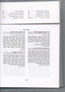 קריאה ברגסון-pdf