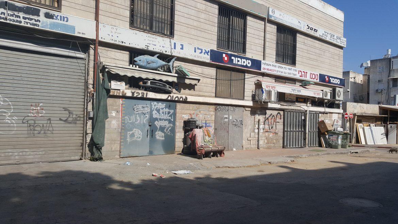 רחוב החרמש בהרצליה